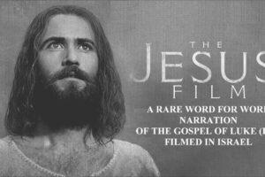 Jesus enligt Lukas