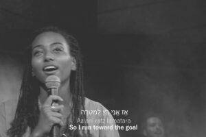 MJAI sjunger på hebreiska