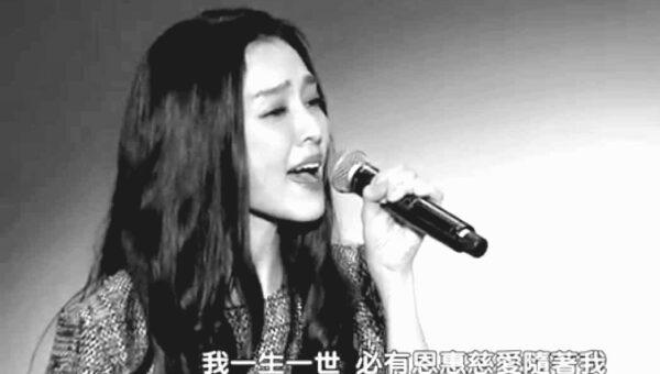 范瑋琪 (Christine Fan) från Kina sjunger välsignelsen