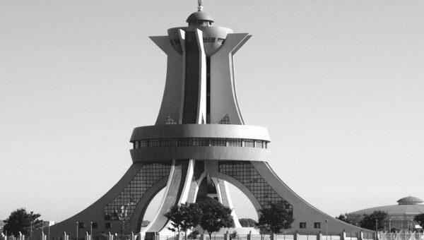 Denna vecka ber vi för Burkina Faso