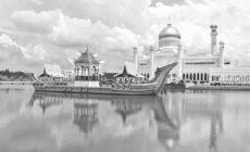 Denna vecka ber vi för Brunei